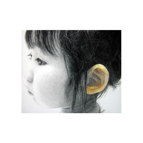 Yellow ear